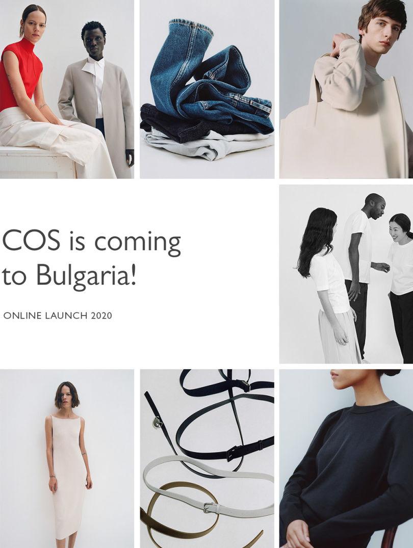 bulgaria2.jpg