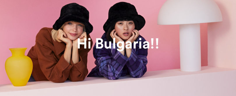 eu9_prelaunch_bulgaria.jpg