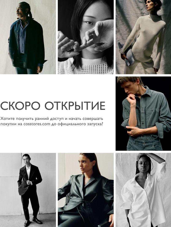 ru_holding_page_oct2020.jpg