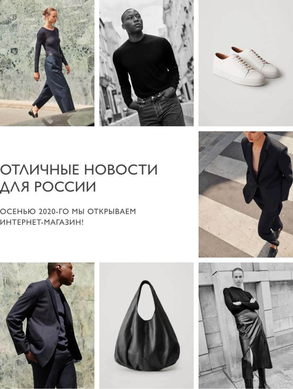 ru_holding_page_ru_@x1.5.jpg