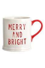 Branco/Merry and Bright