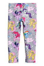 Gris oscuro/My Little Pony