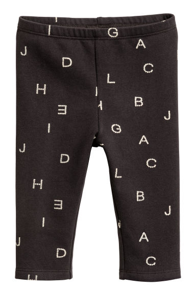 Jersey leggings - Dark grey - Kids | H&M CN